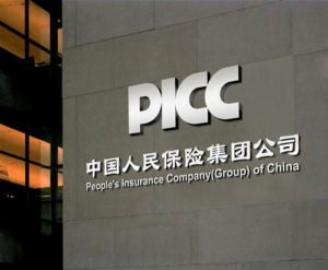 PICC insurance and reinsurance