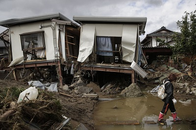 Typhoon Hagibis image